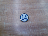 #14 Commemorative Lapel Pin